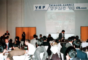 1998/11/4 The first WPMC Banquet@Yokosuka Prince Hotel